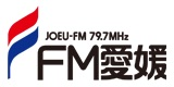 FM愛媛 WEEKEND CLASSIC